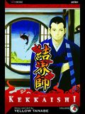 Kekkaishi, Vol. 4, 4