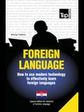 Foreign language - How to use modern technology to effectively learn foreign languages: Special edition - Serbian