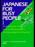 Japanese for Busy People I: Kana Version Text