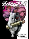Danganronpa: The Animation, Volume 3
