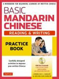 Basic Mandarin Chinese - Reading & Writing Practice Book: A Workbook for Beginning Learners of Written Chinese (MP3 Audio CD and Printable Flash Cards