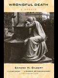 Wrongful Death: A Memoir