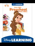 Smart Skills Preschool Basic Skills, Ages 4 - 5