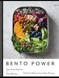 Bento Power: Brilliantly Balanced Lunchbox Recipes