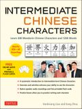 Intermediate Mandarin Chinese Characters: Learn 300 Characters and 1200 Words Through Interactive Activities and Exercises (Free Online Audio and Prin