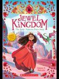 The Ruby Princess Runs Away (Jewel Kingdom #1), 1