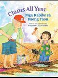 Clams All Year / MGA Kabibe Sa Buong Taon: Babl Children's Books in Tagalog and English