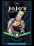 Jojo's Bizarre Adventure: Part 3--Stardust Crusaders, Vol. 9, Volume 9