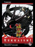 Kekkaishi, Vol. 31, 31