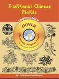 Traditional Chinese Motifs [With CDROM]