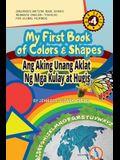 My First Book of Colors and Shapes/Ang Aking Unang Aklat ng Mga Kulay at Hugis