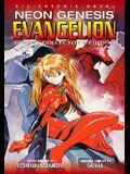 Neon Genesis Evangelion, Volume 4: Special Collector's Edition