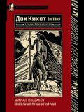 Дон Кихот [don Kikhot]: A Dramatic Adaptation