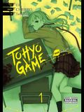 Tohyo Game, Vol. 1: One Black Ballot to You