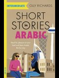 Short Stories in Arabic for Intermediate Learners