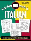Your First 100 Words in Italian