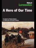 A Hero Of Our Time (World's classics)