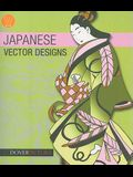 Japanese Vector Designs [With CDROM]