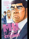 My Love Story!!, Vol. 10, Volume 10