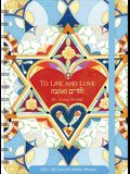 Hebrew Illuminations 2021 - 2022 Jewish Weekly Planner: To Life and Love
