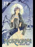 Noragami: Stray God 19