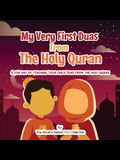 My Very First Duas From the Holy Quran: A Fun Way to Teach Your Child Duas from The Holy Quran