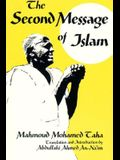 Second Message of Islam: Mahmoud Mohamed Taha (Revised)