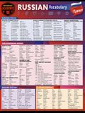 Russian Vocabulary: A Quickstudy Laminated Reference Guide