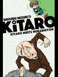 Kitaro Meets Nurarihyon
