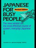 Japanese for Busy People I: Text