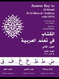 Answer Key to Al-Kitaab Fii Tacallum Al-Carabiyya: A Textbook for Arabicpart Two, Second Edition
