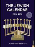 The Jewish Calendar: The Jewish Museum New York-5776