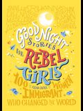 Good Night Stories for Rebel Girls: 100 Immigrant Women Who Changed the World, Volume 3