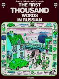 The First Thousand Words in Russian (Usborne First Thousand Words) (Russian and English Edition)