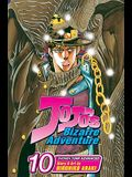 Jojo's Bizarre Adventure: Part 3--Stardust Crusaders, Vol. 10