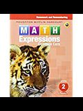 Math Expressions: Homework & Remembering, Volume 2 Grade 2