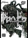 Dorohedoro, Vol. 17, Volume 17