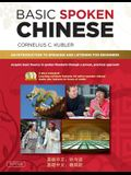 Basic Spoken Chinese: An Introduction to Speaking and Listening for Beginners (DVD and MP3 Audio CD Included) (Basic Chinese)