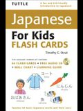 Tuttle Japanese for Kids Flash Cards Kit: [includes 64 Flash Cards, Audio CD, Wall Chart & Learning Guide] [With CD (Audio) and Wall]