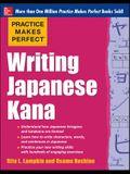 Writing Japanese Kana