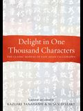 Delight in One Thousand Characters: The Classic Manual of East Asian Calligraphy