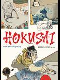 Hokusai: A Graphic Biography