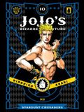 Jojo's Bizarre Adventure: Part 3--Stardust Crusaders, Vol. 10, Volume 10