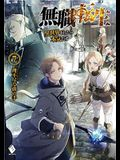 Mushoku Tensei: Jobless Reincarnation (Manga) Vol. 7