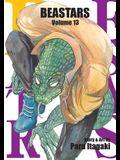 Beastars, Vol. 13, Volume 13
