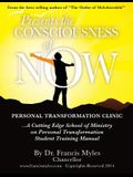 The Consciousness of Now Student Manual