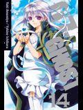 07-Ghost, Vol. 14
