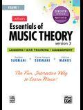 Alfred's Essentials of Music Theory Software, Version 3.0, Vol 1: Educator Version, Software