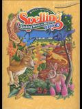 Steck-Vaughn Spelling: Teacher's Edition (Level 5) Linking Words to Meaning 2002