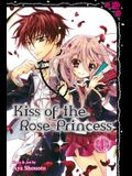 Kiss of the Rose Princess, Volume 1